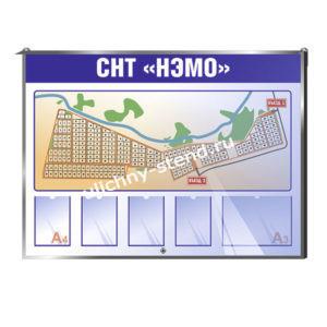Настенный стенд для информации о СНТ
